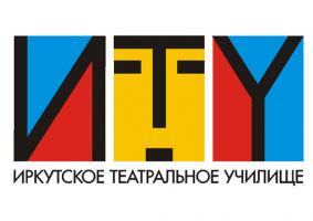 Дистанционное обучение Иркутского Театрального Училища